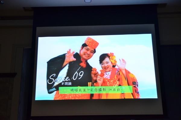 【 パーティレポートVol.2 】 沖縄×鶴岡 ゲスト参加型wedding♡